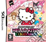 Hello Kitty: Grande Festa game