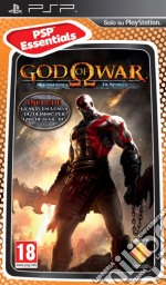 Essentials God of War: Ghost of Sparta game