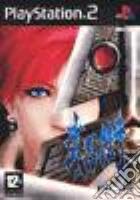 Bujingai Swordmaster game