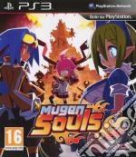 Mugen Souls videogame di PS3