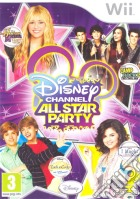 Disney Channel All Star Party game