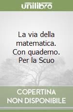 La via della matematica. Con quaderno. Per la Scuola media (3) libro di Ferraris Giulia