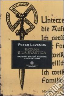book международное право для экономических