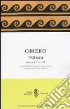 Odissea. Testo greco a fronte (1) libro