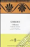 Odissea. Testo greco a fronte (3) libro