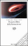 Il quarto libro della fantascienza libro