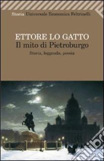 Il mito di Pietroburgo. Storia, leggenda, poesia libro di Lo Gatto Ettore