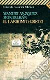 Il labirinto greco libro