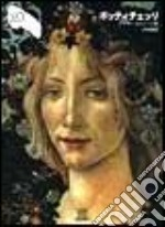 Botticelli. Ediz. giapponese libro di Cornini Guido