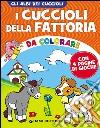 I cuccioli della fattoria da colorare libro
