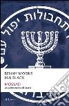 Mossad. Le guerre segrete di Israele libro