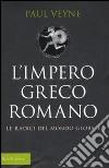 L'impero greco romano. Le radici del mondo globale libro