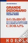 Grande dizionario russo-italiano, italiano-russo libro