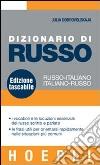 Dizionario di russo. Russo-italiano, italiano-russo libro