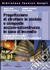 Progettazione di strutture in acciaio e composte libro