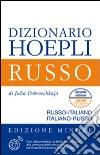 Dizionario di russo. Russo-italiano, italiano-russo. Ediz. minore libro