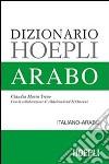 Dizionario arabo