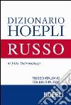 Dizionario di russo. Russo-italiano, italiano-russo. Ediz. compatta libro