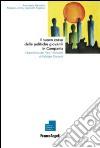 Il nuovo corso delle politiche giovanili in Campania. L'esperienza dei piani territoriali di politiche giovanili libro
