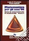 Matematica per gli anni '90 (2) libro