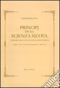 Principj d'una scienza nuova d'intorno alla comune natura delle nazioni (Napoli, 1730). Con postille autografe (ms. XIII H 59) libro di Vico Giambattista