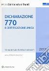 Dichiarazione 770 e certificazione unica libro