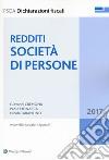 Redditi società di persone 2017 libro