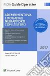 Adempimenti IVA e doganali nei rapporti con l'estero libro