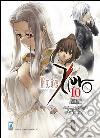 Fate/Zero. Vol. 10 libro