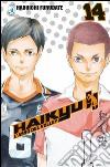 Haikyu!!. Vol. 14 libro
