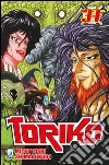 Toriko. Vol. 37 libro