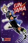 Gintama. Vol. 25 libro