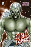 Gintama. Vol. 26 libro