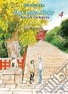 Our little sister. Diario di Kamakura. Vol. 4 libro