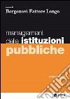 Management delle istituzioni pubbliche libro