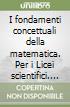 FONDAMENTI CONCETTUALI DELLA MATEMATICA (I)  2