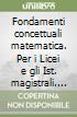 FOND.CONC.5 ANNO