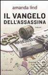 Il Vangelo dell'assassina
