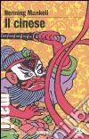 Il Cinese libro