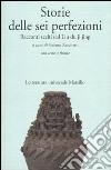 Storie delle sei perfezioni. Racconti scelti dal Liu du ji jing. Testo cinese a fronte