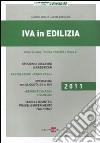 IVA in edilizia 2011 libro