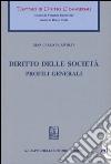 Diritto di società. Profili generali libro