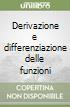 Derivazione e differenziazione delle funzioni libro