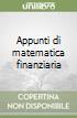 Appunti di matematica finanziaria libro