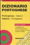 Dizionario Portoghese. Italiano-portoghese, portoghese-italiano