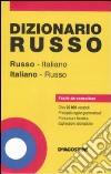 Dizionario russo. Italiano-russo, russo-italiano
