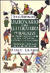 Dizionario della letteratura per ragazzi