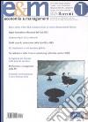 Economia & management. Vol. 1 libro