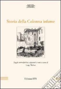 Storia della Colonna infame libro di Manzoni Alessandro