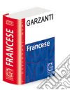 Dizionario francese Garzanti libro